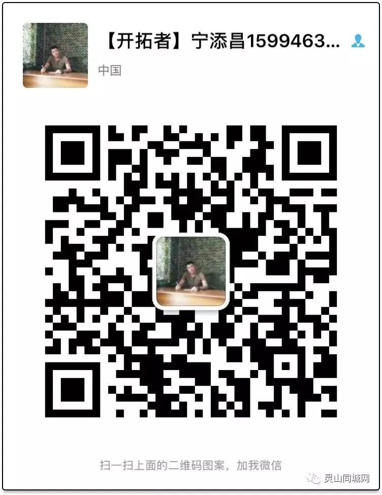 微信图片_20190609180650.jpg