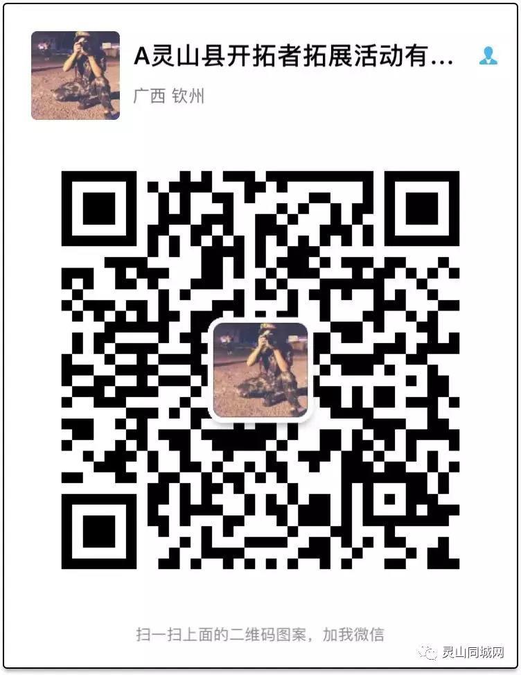 微信图片_20190609180654.jpg