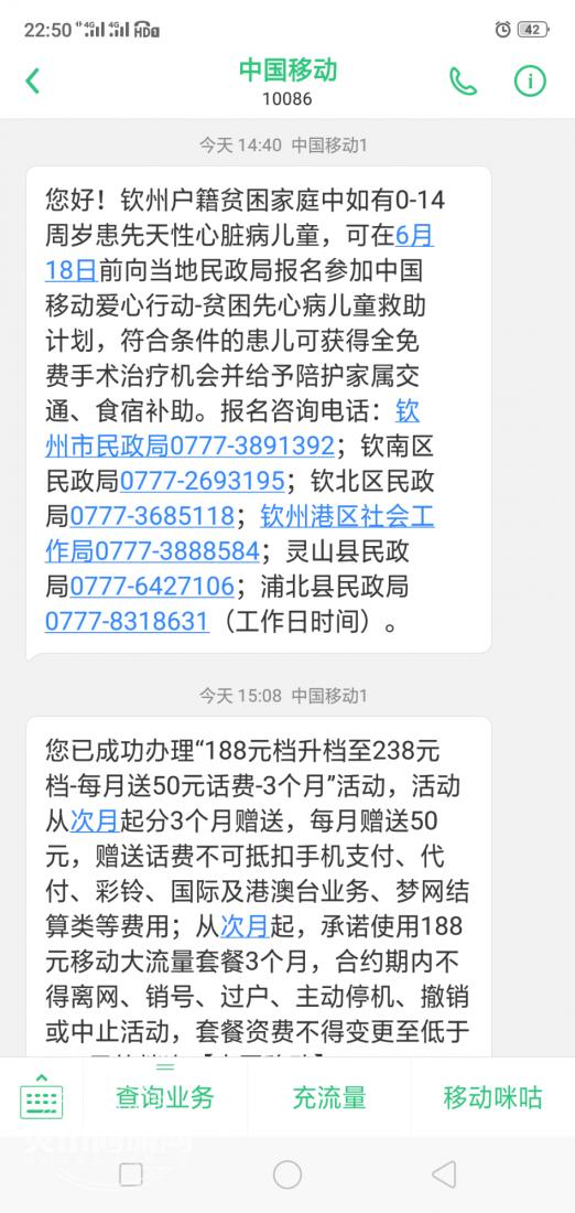 Screenshot_2019-06-11-22-50-50-73.png