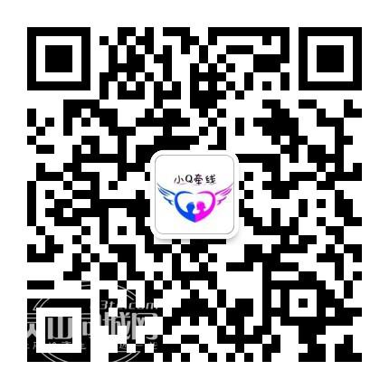 微信图片_20190727105847.jpg