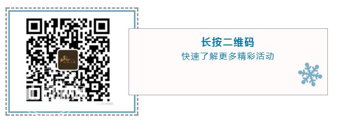 微信截图_20191020105502.png