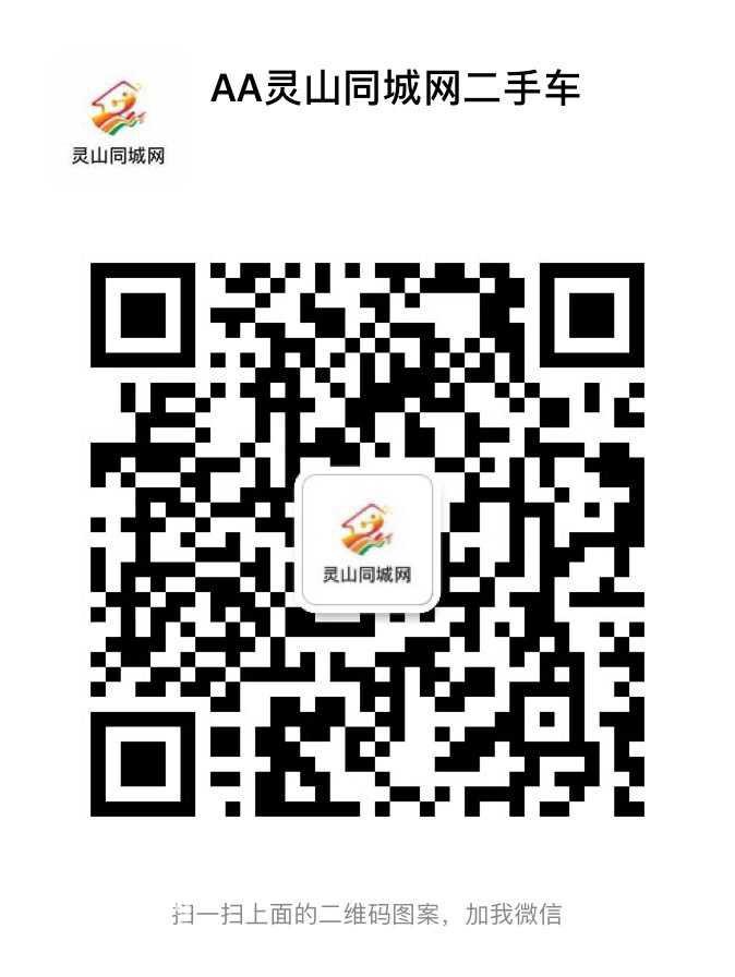 40F30BB3-65BC-4666-B079-2B66ED750795.jpeg